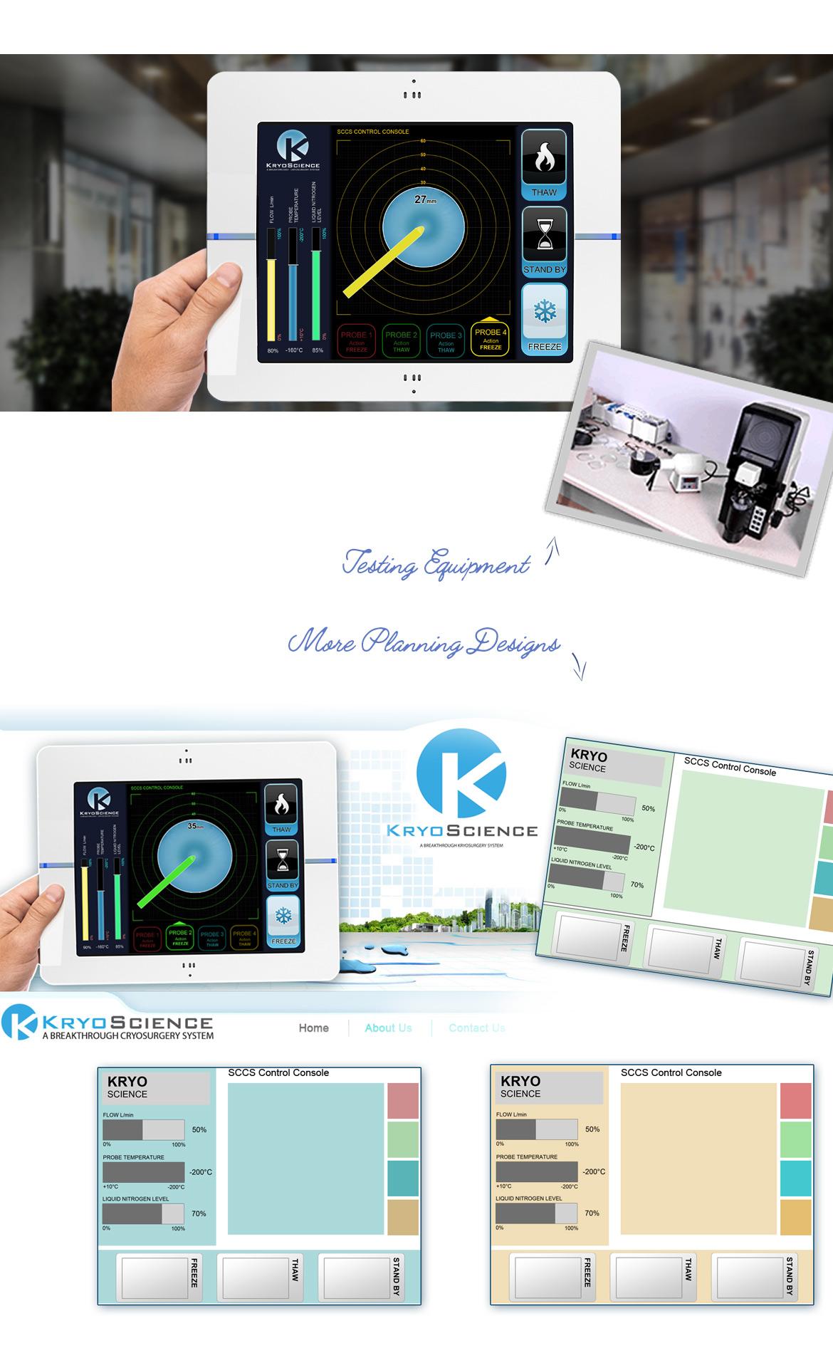 differant UI designs